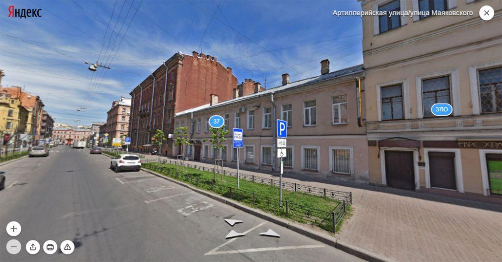 Дзержинский-ОСП-Центрального-района--приставы-РОСП-СПБ