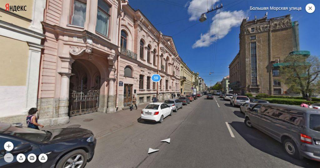 МРОСП-по-ИОИП-УФССП-России-по-Санкт-Петербургу