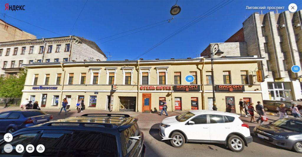 Смольнинский-ОСП-Центрального-района--приставы-РОСП-СПБ