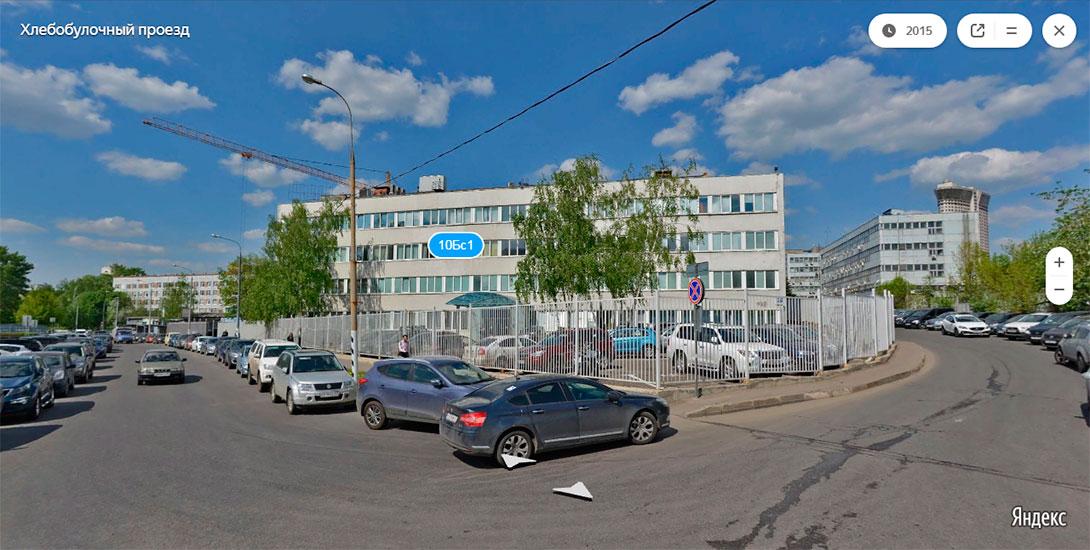 Больничный лист Москва Черёмушки отзывы